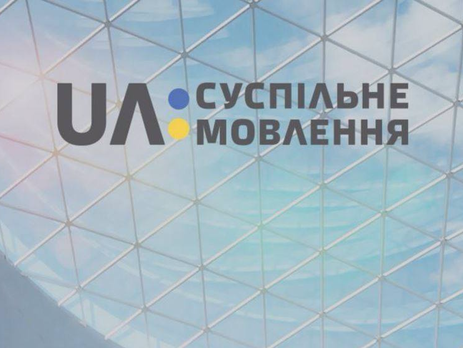 Украина откажется отправа транслировать ЧМ-2018 за200 млн гривень