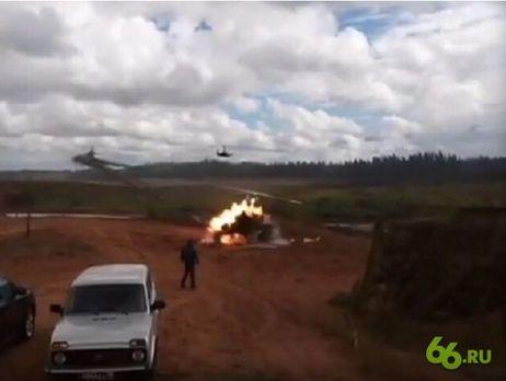 Нанавчаннях Захід-2017 вертоліт дав залп поглядачах— ЗМІ РФ