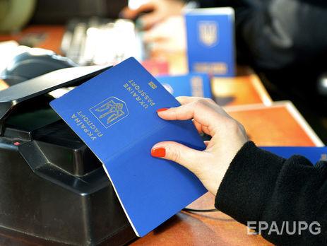 Запериод действия безвиза EC посетили неменее 235 тыс. украинцев