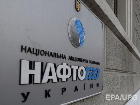 Независимые члены «Нафтогаза» решили подать отставку