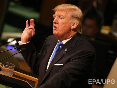 Фокусироваться налюдях, анена бюрократии: Трамп раскритиковал ООН