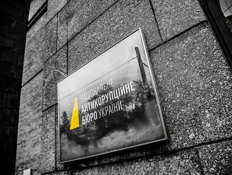 НАБУ опровергает слова Луценко онезаконном прослушивании 150 чиновников