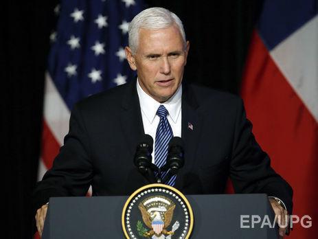Вице-президент США Майк Пенс раскритиковал деятельность СПЧ ООН