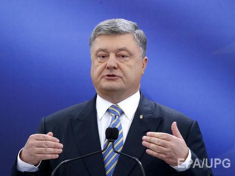 Порошенко предложил сделать «клуб друзей Крыма»: Геращенко назвала главную проблему