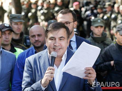 Прокуратура Украины: Запрорыв госграницы Саакашвили ожидает наказание