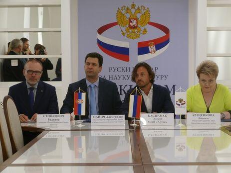 20 сентября в Белграде было подписано соглашение с'Артеком