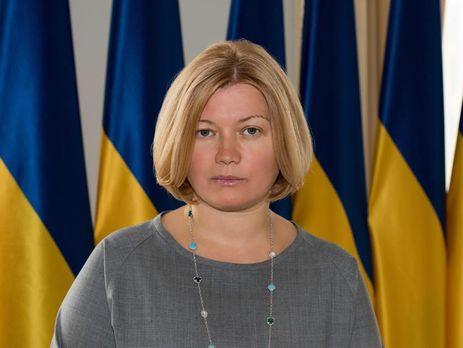 Украина готова кобмену пленными поформуле «88 на313»— Геращенко