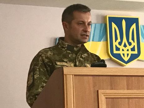 Луценко представив нового військового прокурора сил АТО