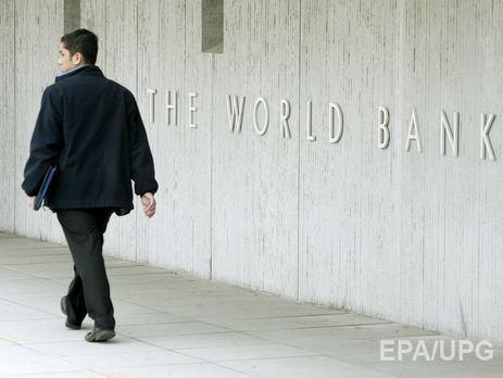 Всемирный банк озвучил новый прогноз поросту ВВП Украины