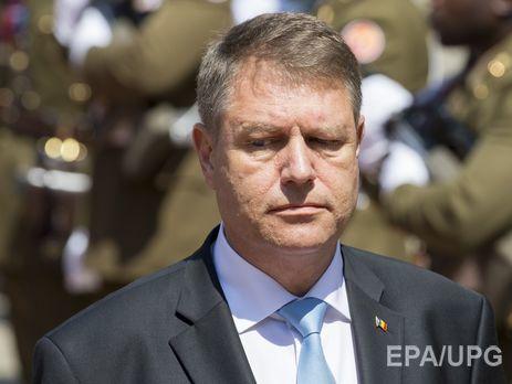 Президент Румунії скасував візит вУкраїну через закон про освіту