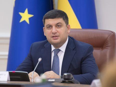 Гройсман готов инициировать увольнение руководителя  Антимонопольного комитета
