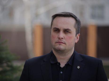 Расследование дела Охендовского еще невозобновлено— Холодницкий