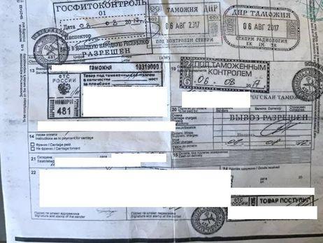 МВД: Убийство «министра ДНР» мог заказать Захарченко