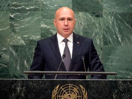 ООН: премьер Молдовы призвал Российскую Федерацию убрать войска изПриднестровья