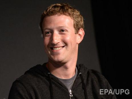 Цукерберг має намір пожертвувати до75 мільйонів акцій Facebook наблагодійність