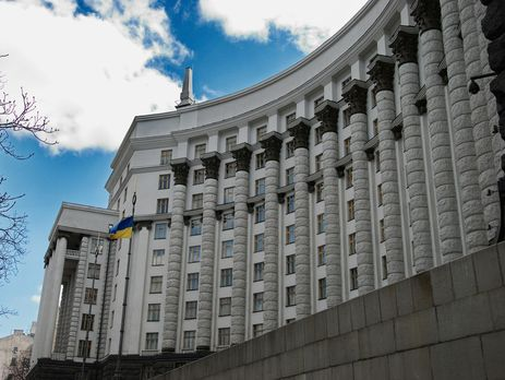Кабмин хочет уменьшить неменее 8 тыс. чиновников впроцессе реформы госуправления