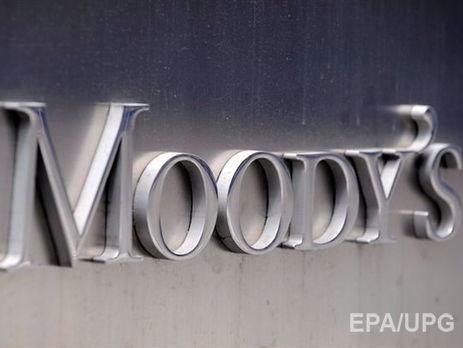 Moody's снизило суверенный рейтинг Англии всвязи сBrexit