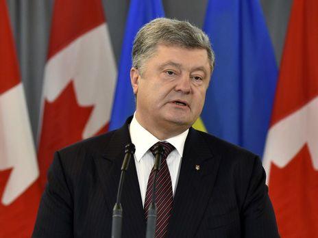 Порошенко обсудил сканадцами развитие бизнеса идеоккупацию Крыма