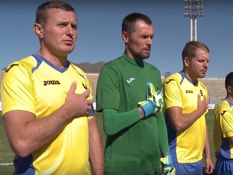 РФ проиграла Украине вполуфинале чемпионата мира попаралимпийскому футболу