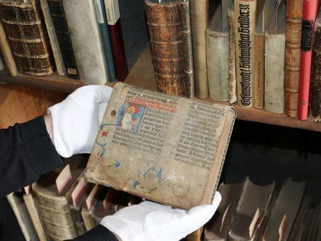 ВГермании обнаружили фрагмент Библии Гутенберга, который веками служил обложкой