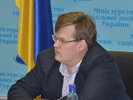 Розенко заявив, щоуряд хоче зробити процес «осучаснення» пенсій регулярним