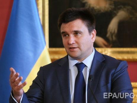 Климкин проинформировал , когда ожидать  переходный период наДонбассе