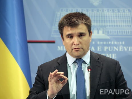 Климкин проинформировал, когда ожидать переходный период наДонбассе