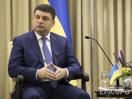 Гройсман: Украине необходимо нарастить долю туризма вэкономике страны