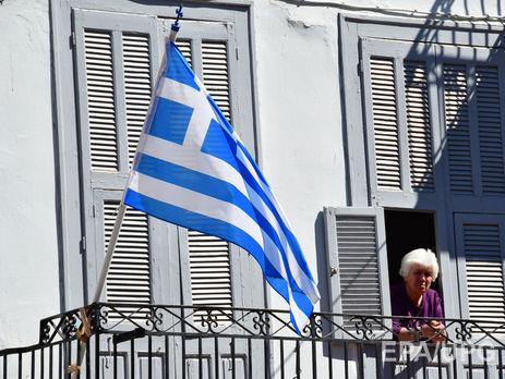 Грецькі ЗМІ проводять 24-годинний страйк