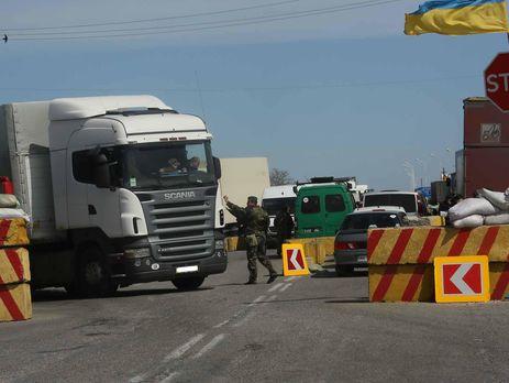 ФСБ заказала строительство награнице вКрыму двухметрового забора длиной 50 километров