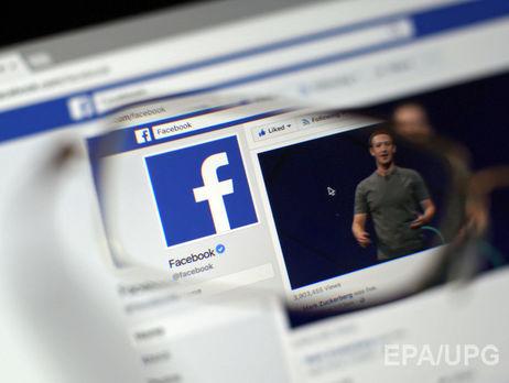 В Роскомнадзоре не считают Facebook уникальным сервисом