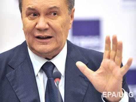 Лінгвістична експертиза незнайшла ознак сепаратизму увисловлюваннях Януковича