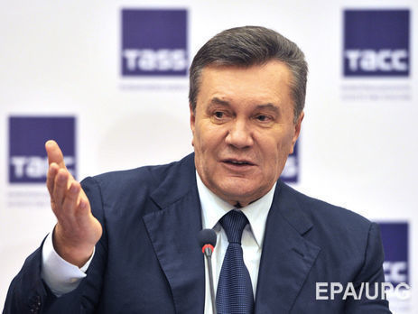 Янукович незакликав до війни: експертиза дала несподіваний висновок— суд