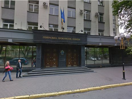 Силовики провели обшуки узаступника міністра соцполітики— Генпрокуратура
