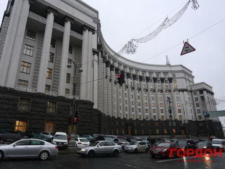 ВВП, инфляция икурс доллара: прогнозы поэкономике Украинского государства ухудшились