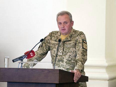 Муженко: РФневывела войска из Беларуссии