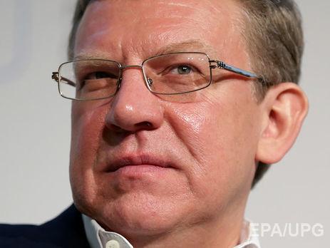 Кудрин: Вближайшие два-три года легализации криптовалюты в Российской Федерации небудет