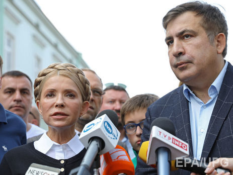 Тимошенко вручили протокол онезаконном пересечении госграницы вШегини