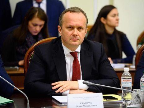Українська влада дозволила полювання налося