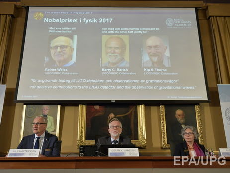 Профессор КФУ несмог получить Нобелевскую премию