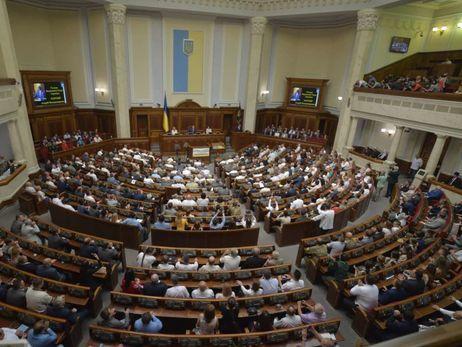 Украинскому депутату отключили микрофон заречь нарусском языке