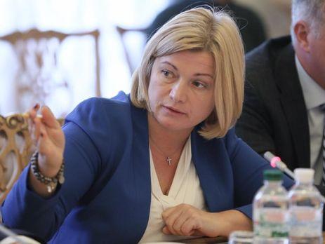 Законопроект поДонбасу містить несподівані моменти