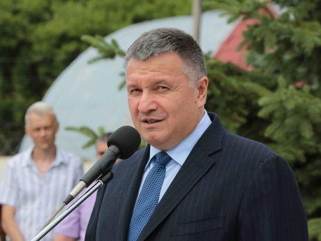 Геращенко: УАвакова і Порошенка конфлікт зпершого дня