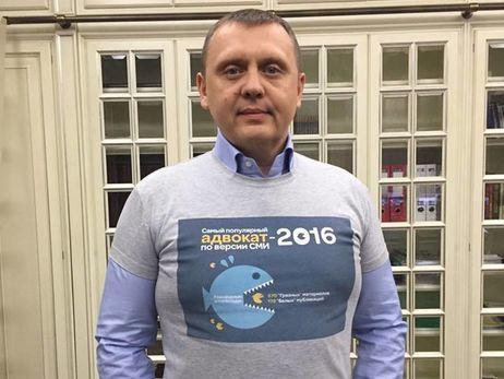 Справу Гречківського уже передали досуду