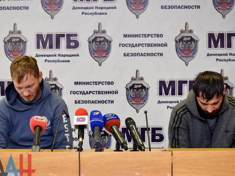 Задержанные в Донецке за покушение на