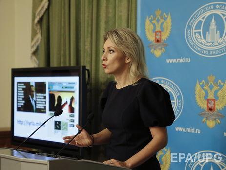 Захарова прокомментировала объявление о«вмешательстве» РФ вреферендум вКаталонии