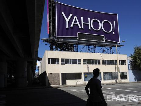 Yahoo! повідомила про зламування трьох мільярдів акаунтів