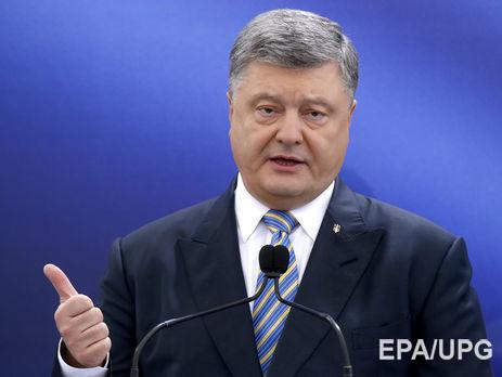 Проект Порошенка про реінтеграцію Донбасу зареєстрували уВерховній Раді