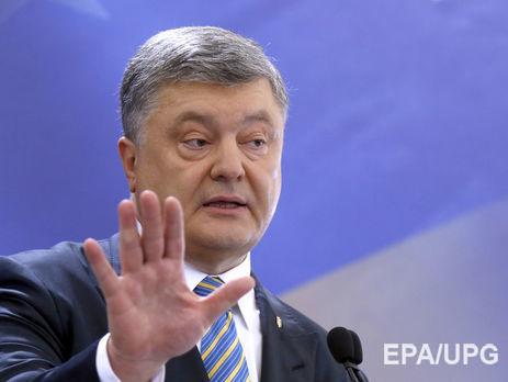 Вице-спикер Верховной рады обнародовала законодательный проект ореинтеграции Донбасса