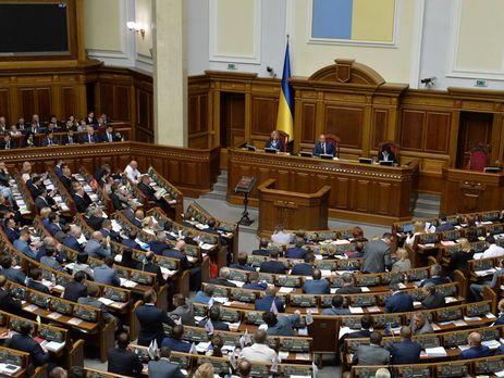 Депутати сьогодні продовжать розгляд законопроекту про реінтеграцію Донбасу